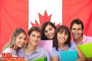 مهاجرت دانشجویی به کانادا