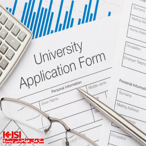 پذیرش دانشگاه ها