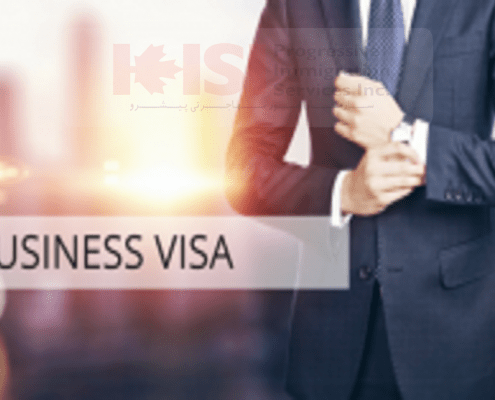 ویزای توریستی بیزینس - پیشرو