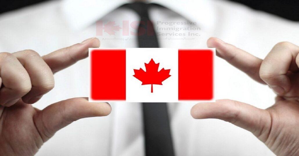 طبقهبندی ملی مشاغل کانادا (NOC)