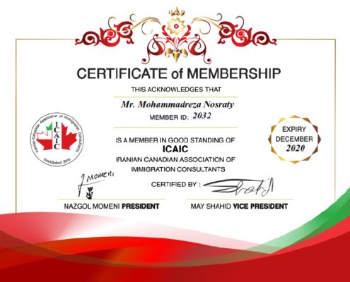 مدرک عضویت در icaic - پیشرو