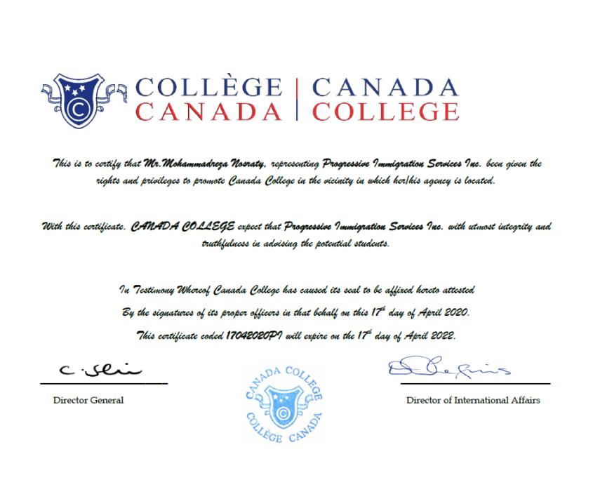 مدرک نمایندگی کالج کانادا - پیشرو