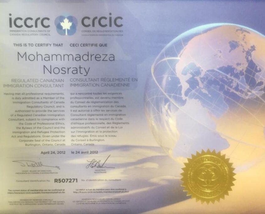 گواهی-iccrc-دکتر نصرتی - پیشرو