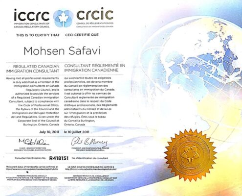ICCRC-Certificate- محسن صفوی - پیشرو