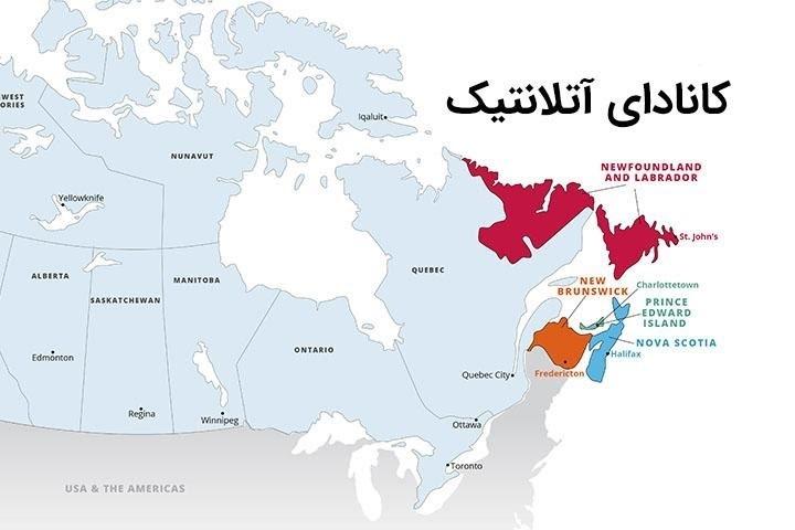 استان های آتلانتیک کانادا